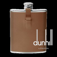 Dunhill Hip Flask